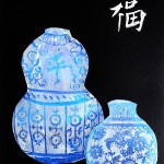 The Ming Vases